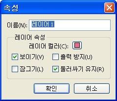 QuarkXpress db attributes layer 레이어 선택사항 변경하기
