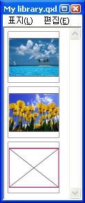 QuarkXpress pal library 라이브러리로 작업하기