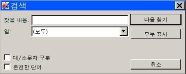 Rescue Disk find 이벤트 검색