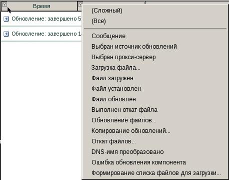 Rescue Disk difficult Представление данных на экране