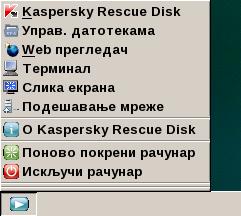 Rescue Disk menu krd Traka zadataka
