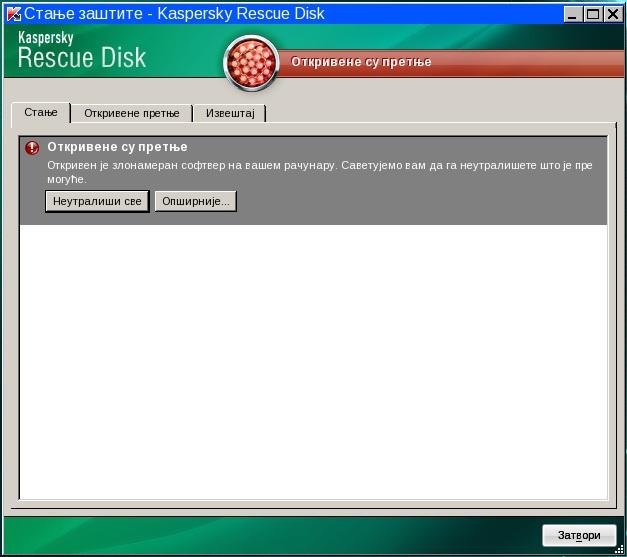 Rescue Disk sost zash rus Stanje zaštite računara