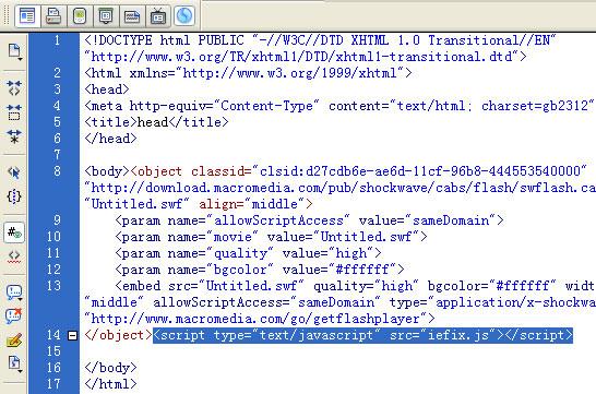 HTML Easy