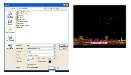 Corel Videostudio vstudio 2 12 55 Adding text