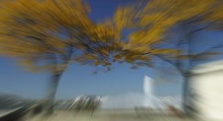 Vitascene vita blur zoom Flou de zoom/flou zoomé