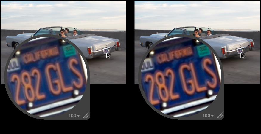 Figure. Image avant et après application d'un ajustement Définition.