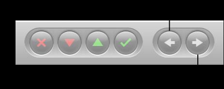 Figure. Boutons de navigation dans la barre des commandes.