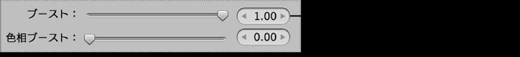 図。 「調整」インスペクタの「RAW 微調整」領域の「ブースト」コントロール。