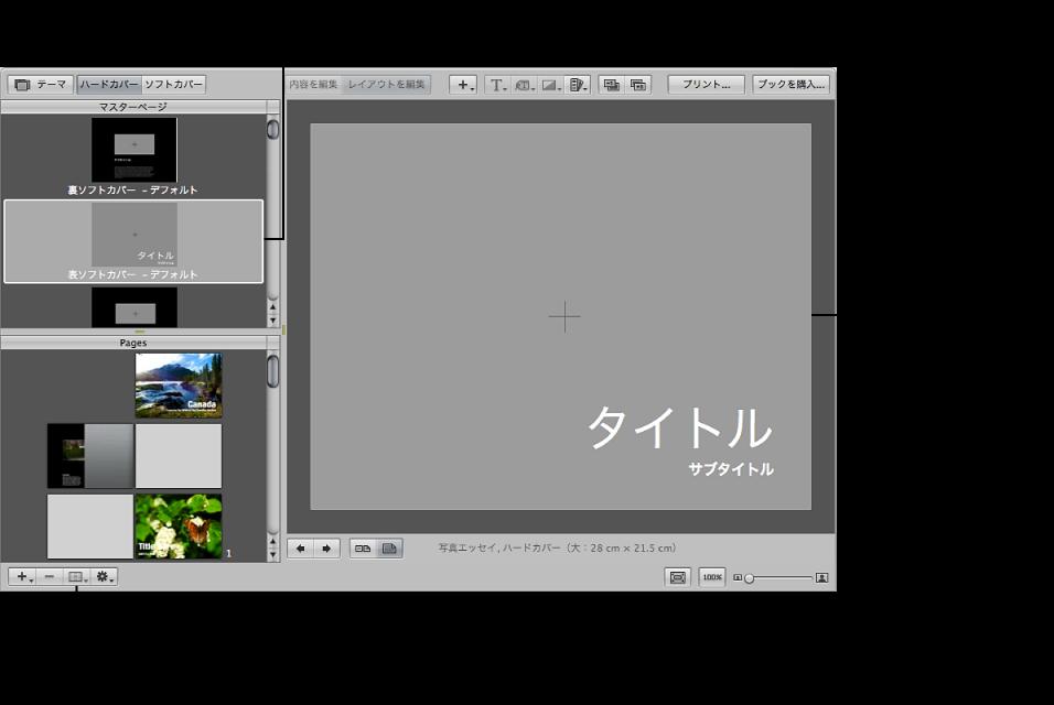 図。 「マスターページ」パネルで選択したマスターページと、拡大されたマスターページが表示されているブック・レイアウト・エディタ。