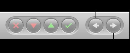 図。 コントロールバーのナビゲーションボタン。