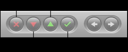 図。 コントロールバーのレートボタン。