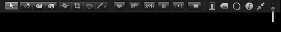 図。 フルスクリーン表示のツールバーのツール。