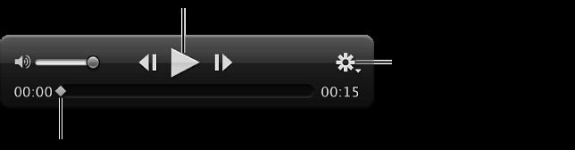 図。 ビューアのビデオクリップのコントロール。