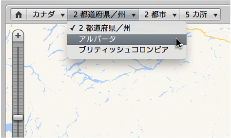 図。 「撮影地」表示の撮影地パスナビゲータ。