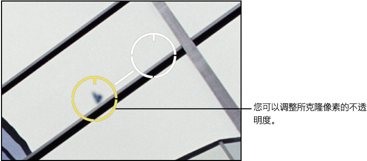 """图。 图示为""""修复和修补""""目标叠层中像素的不透明度调整。"""
