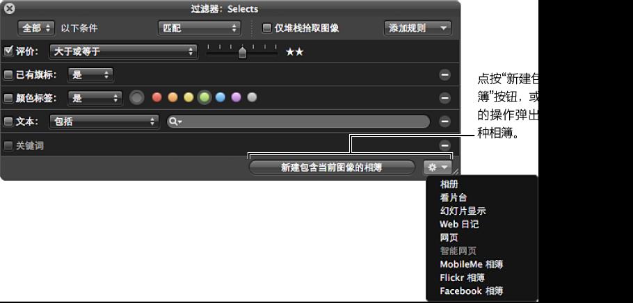 """图。 浏览器的""""过滤器""""HUD 显示""""过滤器""""HUD 操作弹出式菜单中的项目。"""
