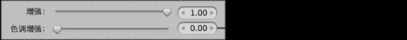 """图。 """"调整""""检查器的""""RAW 微调""""区域中的色调增强控制。"""