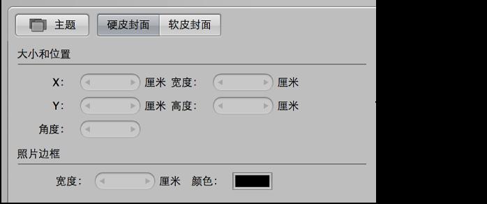 """图。 """"布局选项""""检查器中的控制。"""