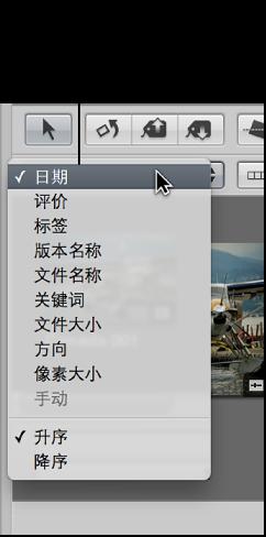 """图。 浏览器中的""""排序""""弹出式菜单选项。"""