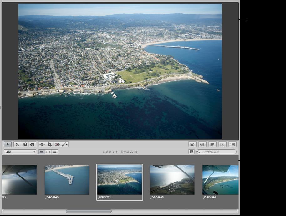 图。 采用连续画面视图的浏览器中显示被选定的缩略图,检视器显示所选图像。