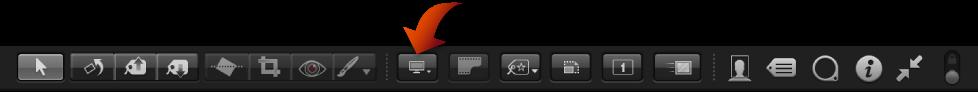 """图。 全屏幕视图工具栏中的""""检视器模式""""弹出式菜单。"""