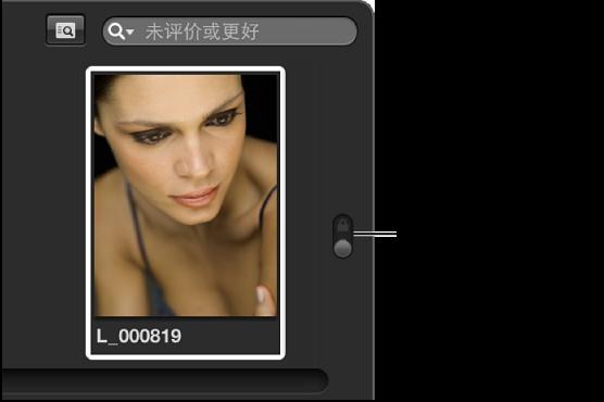 """图。 锁定位置中的""""总是显示连续画面""""控制。"""