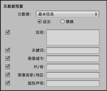 """图。 """"导入""""浏览器中的元数据控制。"""