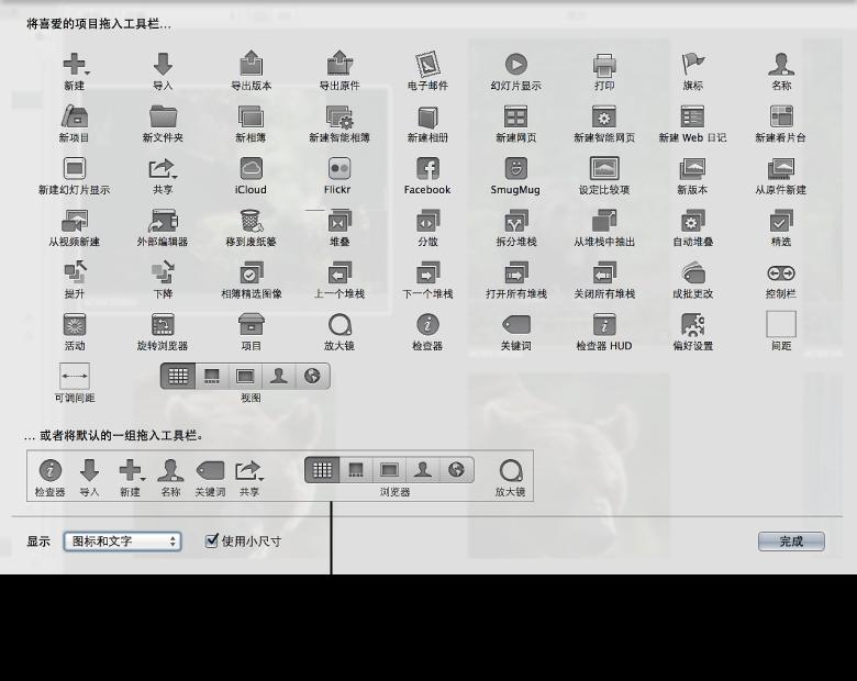 """图。 """"自定工具栏""""对话框显示可以添加到工具栏的按钮和控制。"""