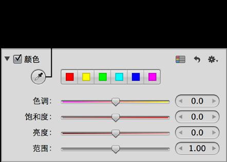 """图。 """"调整""""检查器的""""颜色""""区域中的""""颜色""""滴管工具。"""