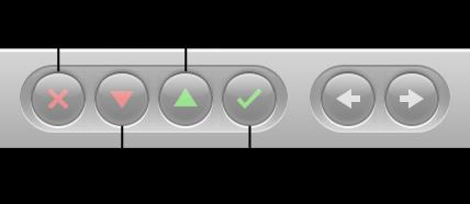 图。 控制栏中的评分按钮。
