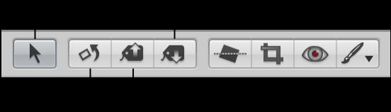 图。 工具条中的选择工具和调整工具。