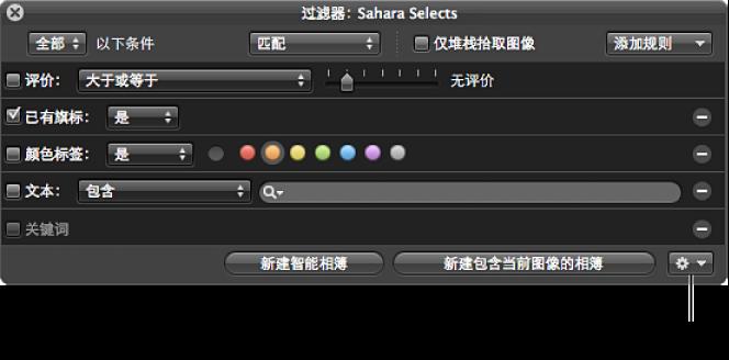 """图。 浏览器的""""过滤器""""HUD 显示""""过滤器""""HUD 操作弹出式菜单。"""