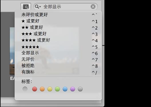 图。 浏览器中的搜索栏弹出式菜单。