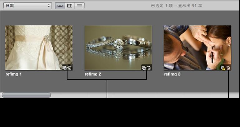 图。 浏览器中的图像显示用于联机和脱机引用图像的标记叠层。