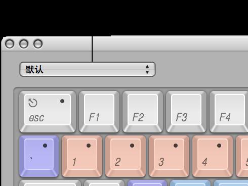 图。 命令编辑器中的弹出式菜单及命令集选项。