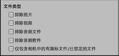 """图。 """"导入""""浏览器中的过滤文件控制。"""