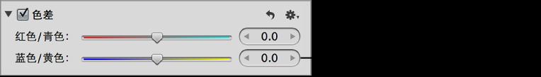 """图。 """"调整""""检查器的""""色差""""区域中的蓝色/黄色控制。"""