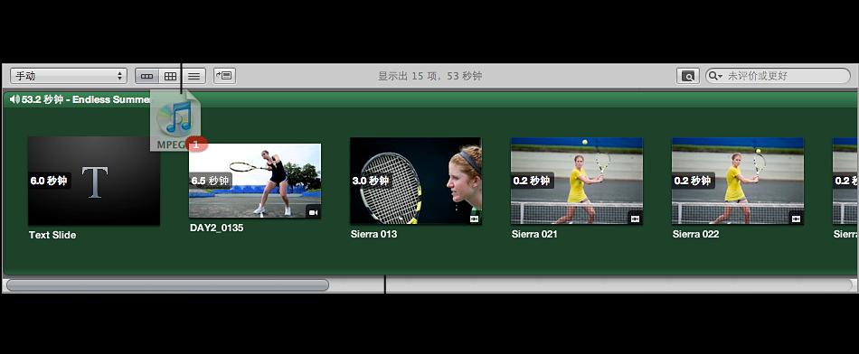 图。 音频片段被拖移到浏览器时间线中,浏览器背景显示为绿色。