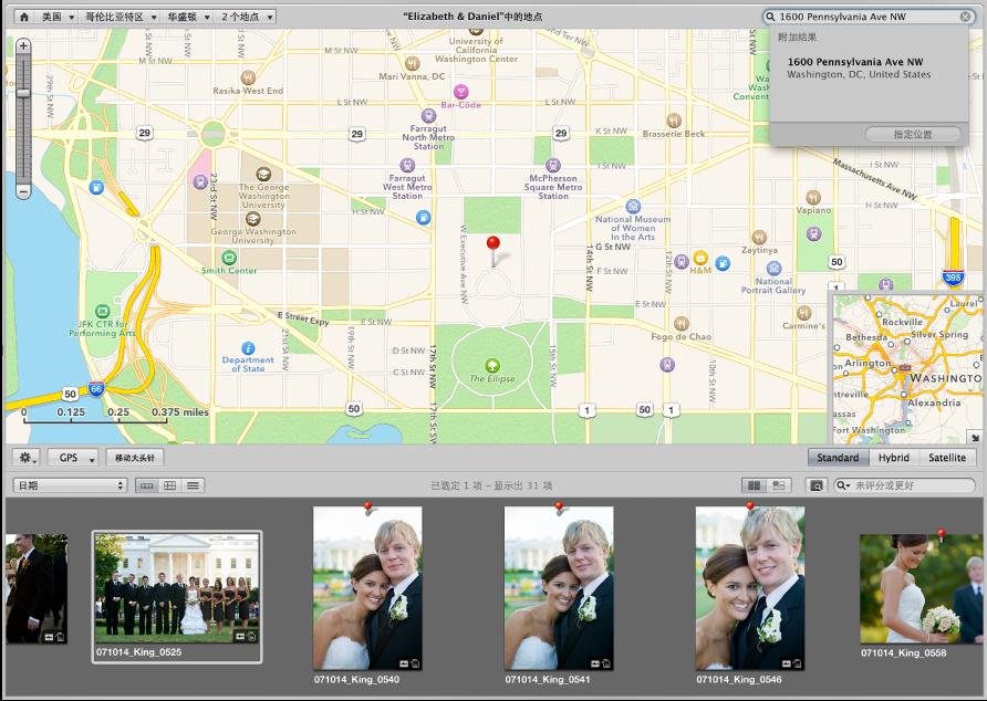 """图。 此""""地点""""视图显示已在搜索栏中输入的信息以及搜索结果中的所选位置。"""
