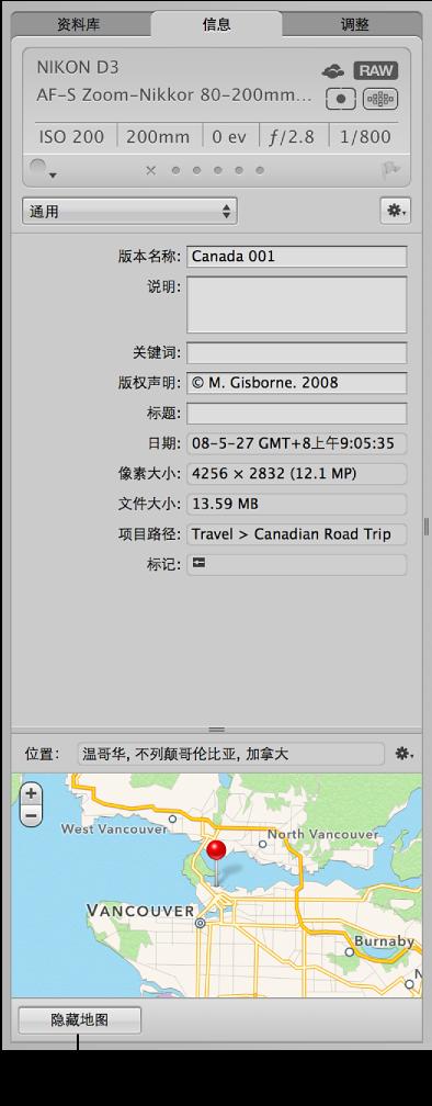 """图。 此""""元数据""""检查器的""""地图""""面板显示已在""""位置""""栏中输入的地址。"""