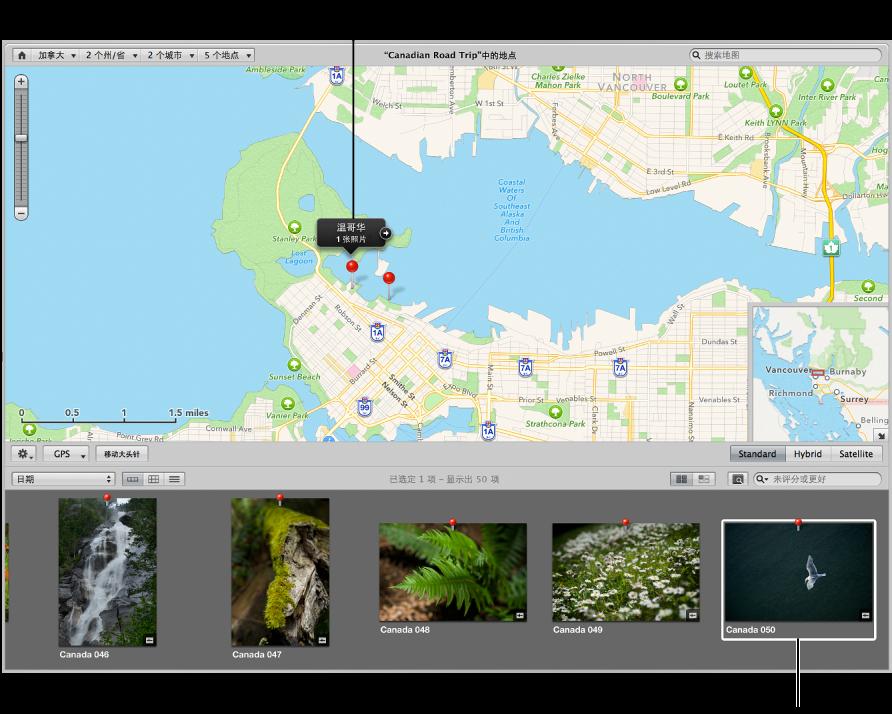 """图。 此""""地点""""视图显示浏览器中的所选图像以及地图上使用大头针来标记的图像位置。"""