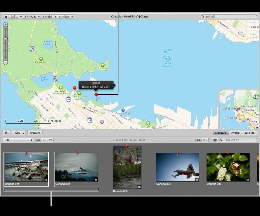 """图。 此""""地点""""视图显示地图上的所选位置大头针以及与浏览器中那个选定的位置相关联的图像。"""