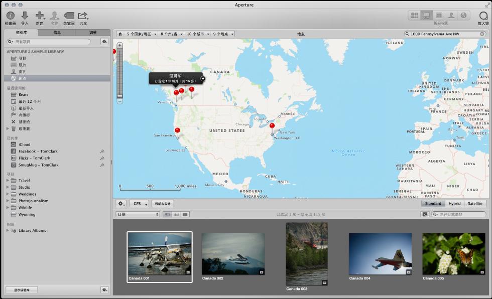 """图。 Aperture 主窗口显示已在""""资料库""""检查器中选定的地点以及右侧的""""地点""""视图地图。"""