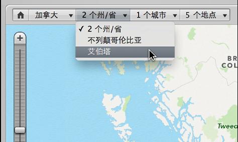 """图。 """"地点""""视图中的""""地点路径导航器""""。"""