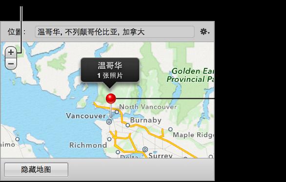 """图。 """"信息""""检查器的""""地图""""面板中的缩放按钮和位置大头针。"""