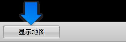 """图。 """"信息""""检查器中的""""地图""""面板按钮。"""