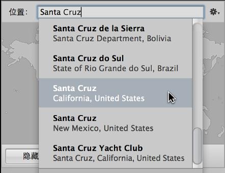 """图。 此""""信息""""检查器的""""地图""""面板显示已在""""位置""""栏中输入的位置名称以及搜索结果列表中的所选位置。"""