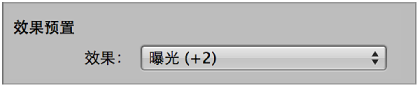"""图。 """"导入""""浏览器中的调整预置控制。"""