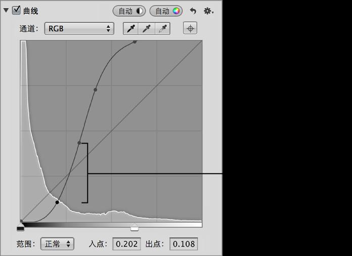 """图。 """"调整""""检查器的""""曲线""""区域中的 S 曲线。"""