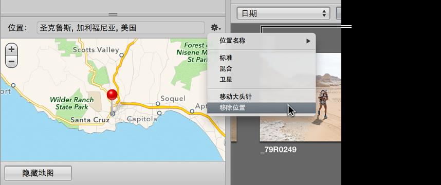 """图。 """"信息""""检查器中的地图面板操作弹出式菜单。"""